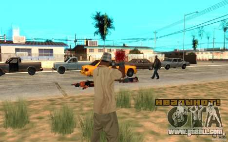Headshot for GTA San Andreas second screenshot