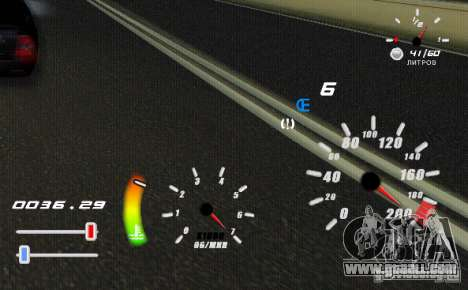A unique speedometer for GTA San Andreas second screenshot