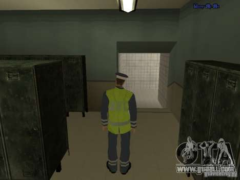 Inspector DPS for GTA San Andreas second screenshot