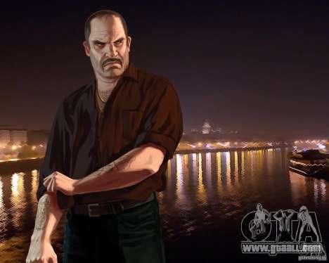 Boot screen Russia in America for GTA 4 third screenshot