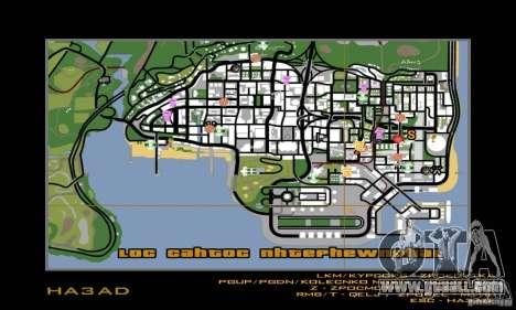 Autumn Mod v3.5Lite for GTA San Andreas fifth screenshot