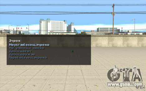 The features in the game for GTA San Andreas forth screenshot