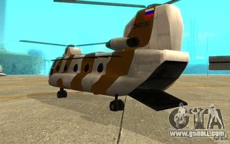 GTA SA Chinook Mod for GTA San Andreas right view