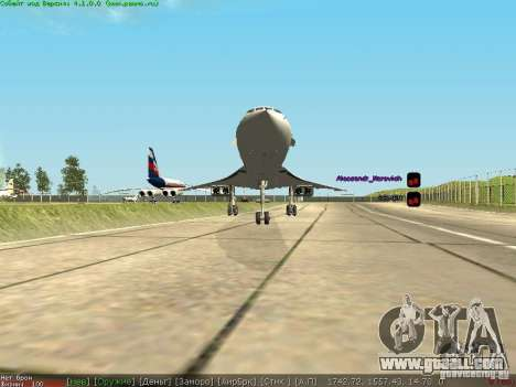 Concorde [FINAL VERSION] for GTA San Andreas back view