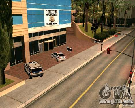 Priparkovanyj transport v1.0 for GTA San Andreas eighth screenshot