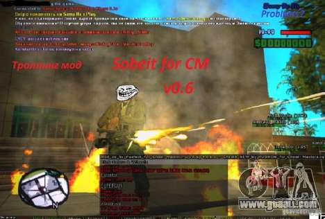 Sobeit for CM v0.6 for GTA San Andreas