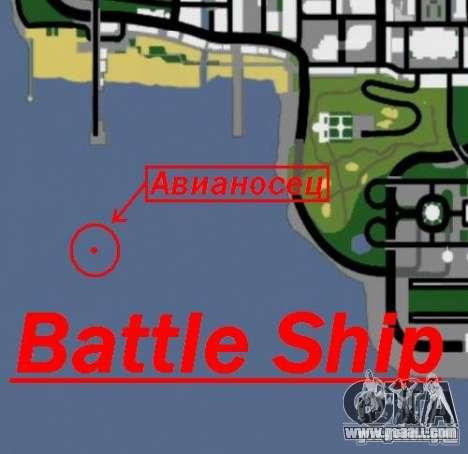 Battle Ship for GTA San Andreas fifth screenshot
