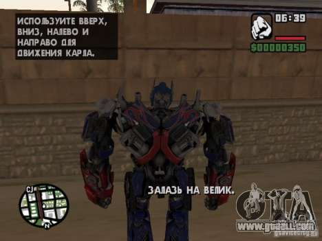 Optimus Prime for GTA San Andreas fifth screenshot