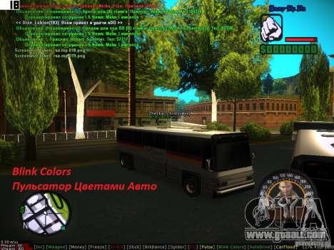 Sobeit for CM v0.6 for GTA San Andreas forth screenshot