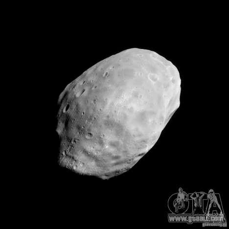 Moon: Phobos for GTA San Andreas second screenshot