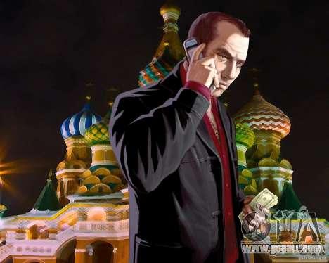 Boot screen Russia in America for GTA 4 seventh screenshot