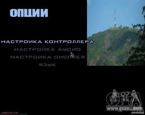 Loading screens Pyatigorsk for GTA San Andreas fifth screenshot