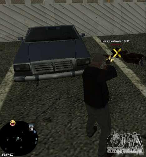 HUD №2 for GTA San Andreas third screenshot