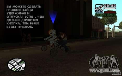 Rainbow Dash Skin for GTA San Andreas second screenshot