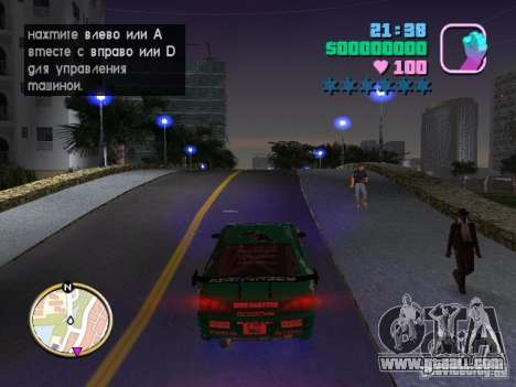 Nissan Silvia S15 Kei Office D1GP for GTA Vice City back view