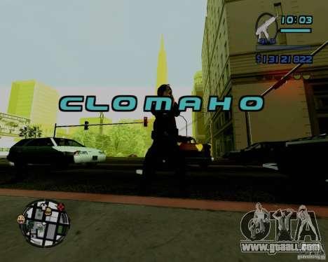 Not ENB for GTA San Andreas ninth screenshot
