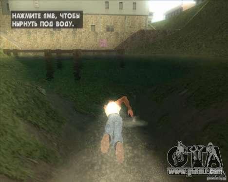 My settings ENBSeries HD for GTA San Andreas fifth screenshot