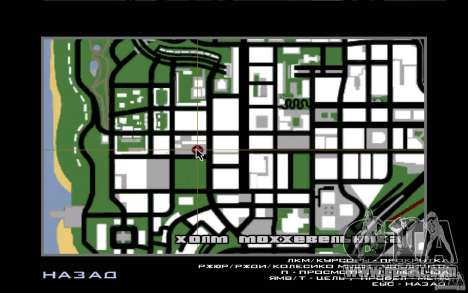 Coca Cola Market for GTA San Andreas fifth screenshot