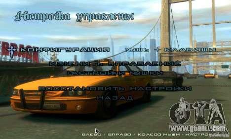 Menu in the style of GTA 4 for GTA San Andreas forth screenshot