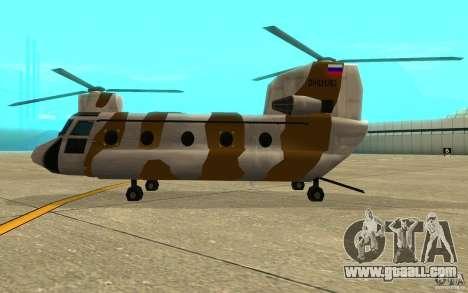 GTA SA Chinook Mod for GTA San Andreas back left view