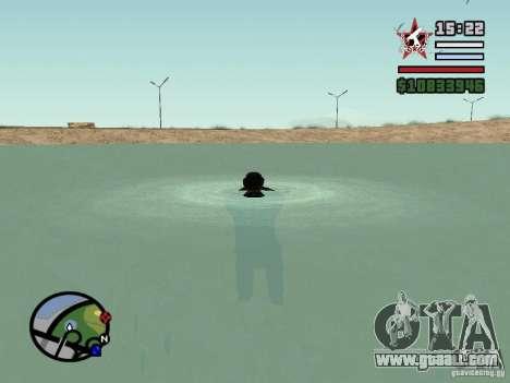 ENBSeries for GForce 5200 FX v2.0 for GTA San Andreas forth screenshot