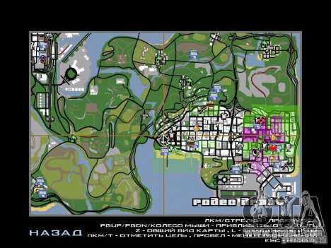 Asssassin Creed Style for GTA San Andreas forth screenshot