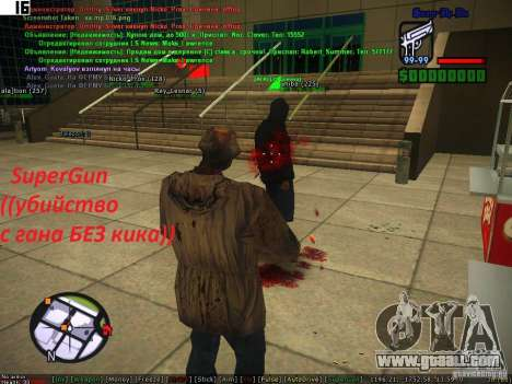 Sobeit for CM v0.6 for GTA San Andreas third screenshot