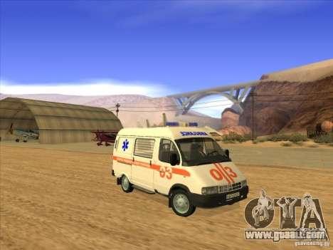GAS 22172 ambulance for GTA San Andreas right view