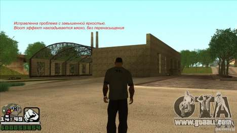 Real ENB Settings v3.0 The End version for GTA San Andreas sixth screenshot