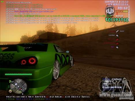 Eloras Realistic Graphics Edit for GTA San Andreas eighth screenshot