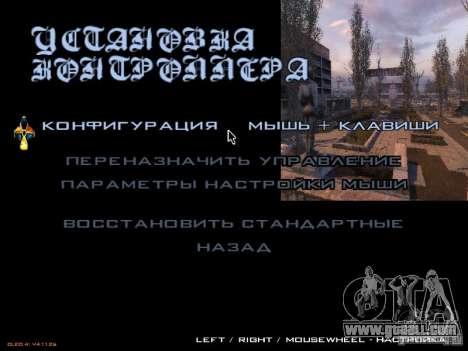 Main menu-style Stalker for GTA San Andreas third screenshot