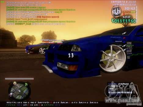 Eloras Realistic Graphics Edit for GTA San Andreas ninth screenshot