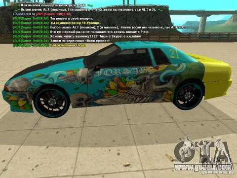 Elegy Forsage for GTA San Andreas side view