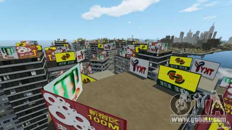 Tokyo Freeway for GTA 4 third screenshot
