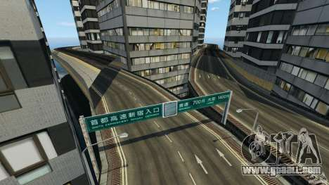 Tokyo Freeway for GTA 4 seventh screenshot