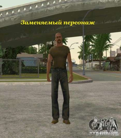 Grouping of Mercenaries from a stalker for GTA San Andreas forth screenshot