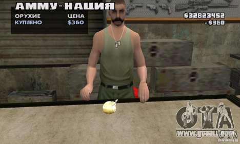 The Holy Grenade for GTA San Andreas second screenshot