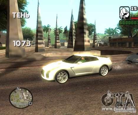 Discs anywhere for GTA San Andreas second screenshot