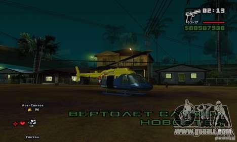 Helitours Maverick from GTA 4 for GTA San Andreas