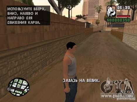 Skin for CJ-Cool guy for GTA San Andreas third screenshot
