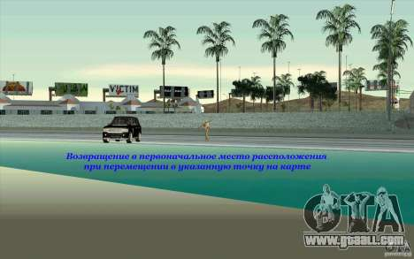Skorpro Mods Vol.2 for GTA San Andreas second screenshot