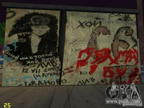 Wall of remembrance George Hoey for GTA San Andreas