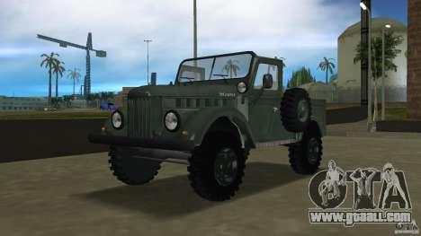 Aro M461 for GTA Vice City