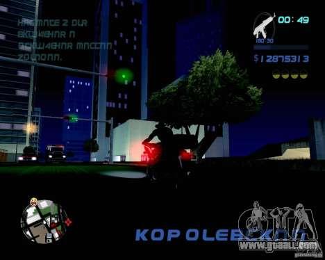 Not ENB for GTA San Andreas forth screenshot