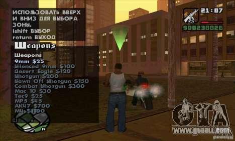 Gun Seller for GTA San Andreas seventh screenshot