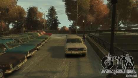 GAZ-24 Volga 02 for GTA 4 right view