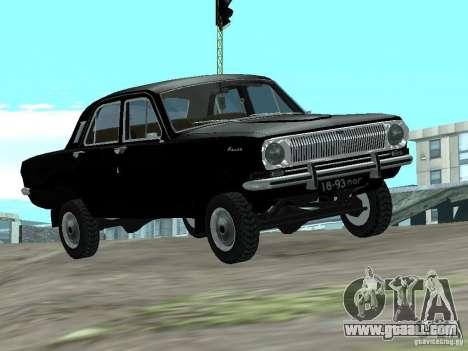 GAZ-24 VOLGA 95 for GTA San Andreas
