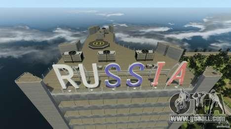 Criminal Russia RAGE for GTA 4 twelth screenshot