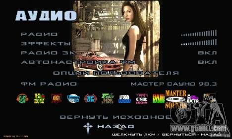 Most Wanted Menu for GTA San Andreas third screenshot