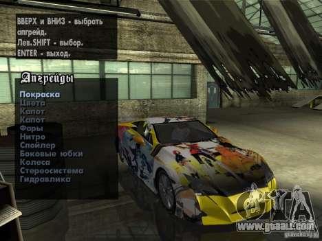 Lexus LFA Custom for GTA San Andreas